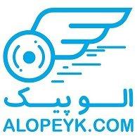 Alopeyk | استخدام در الو پیک