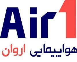 Air1 Airlines | استخدام در ایر وان ایرلاینز