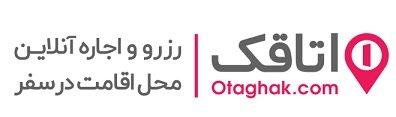 Jobs for Otaghak