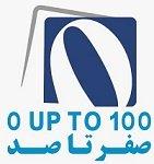 Jobs for Sefr Ta Sad Tejarat Iranian (0 up to 100)