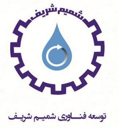 Shamim Sharif Technology Development | استخدام در توسعه فناوري شميم شريف