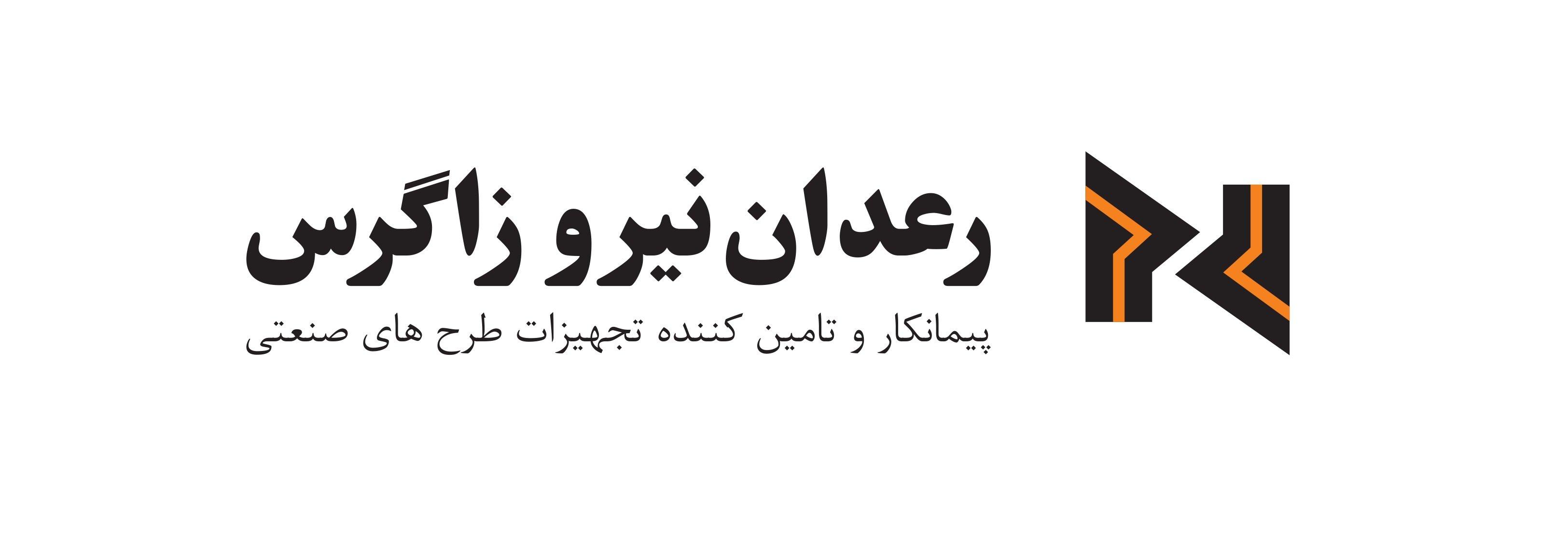 Jobs for Raadan Nirou Zagros