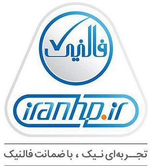 Jobs for Falnic (Iran HP)