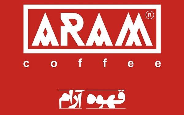 Aram Coffee | استخدام در قهوه آرام