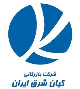 Jobs for Kian Shargh Iran