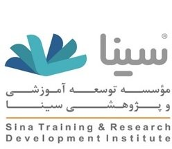 Sina Training and Research | IranTalent