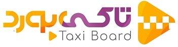 Taxi Board   استخدام در تاکسی بورد