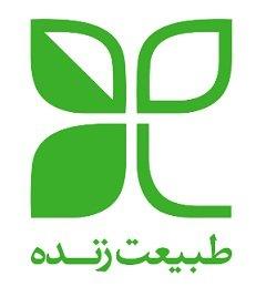 Jobs for Tabiat Zendeh Laboratories (Cinere)
