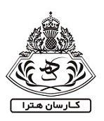 Karsan Hatra | استخدام در كارسان هترا