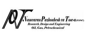 Namvaran Pazhouhesh va Tose-a (Namvaran P&T) | استخدام در ناموران پژوهش و توسعه