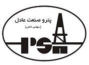 Petro Sanat Adel   استخدام در پترو صنعت عادل