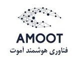Amoot Smart Technology | IranTalent