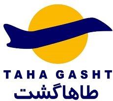 Tahagasht | استخدام در