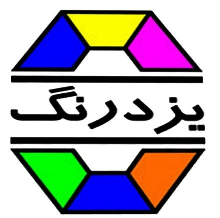 Yazd Rang | استخدام در یزد رنگ