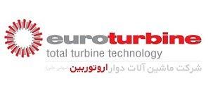 Euroturbine | استخدام در ماشين آلات دوار ارو توربين