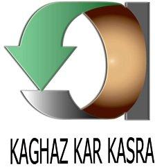 Kaghaz Kar Kasra | استخدام در کاغذ کار کسری