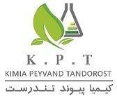 Kimia Peyvand Tandorost (KPT) | استخدام در كيميا پيوند تندرست