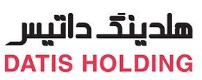 Datis Holding | IranTalent