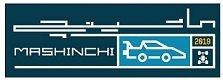 Mashinchi | استخدام در ماشين يابان سامان شهر