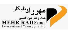Mehr Rad Navgan | استخدام در مهر راد ناوگان