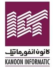 Kanoon Informatic | IranTalent