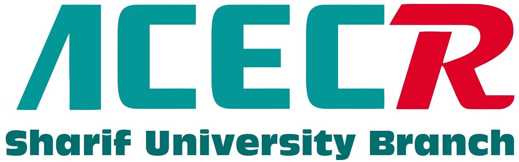 ACECR (Sharif University Branch)