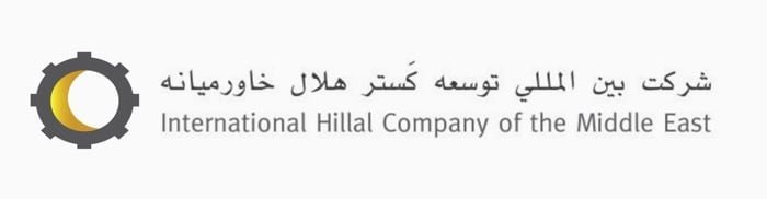 International Hillal Company of the Middle East